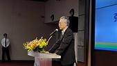 108年5月9日中華電信總經理交接典禮:L1326066.JPG