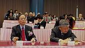 108年5月9日中華電信總經理交接典禮:L1325906.JPG