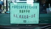 蘭陽樂活林美礁溪傳藝一日遊:L1040911.JPG.jpg