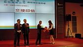 108年5月9日中華電信總經理交接典禮:L1325940.JPG