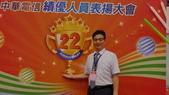 107年7月5日星期四中華電信慶祝22周年績優人員頒獎典禮表揚大會活動:L1296598.JPG