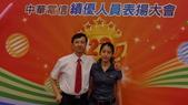 107年7月5日星期四中華電信慶祝22周年績優人員頒獎典禮表揚大會活動:L1296604.JPG
