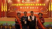 中華電信工會108年3月8日星期五舉辦 模範勞工暨優秀會務人員表揚大會:L1322986.JPG
