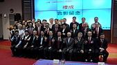 108年5月9日中華電信總經理交接典禮:L1326244.JPG