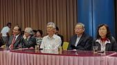 108年5月9日中華電信總經理交接典禮:L1325983.JPG