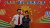 107年7月5日星期四中華電信慶祝22周年績優人員頒獎典禮表揚大會活動:L1296605.JPG