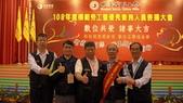 中華電信工會108年3月8日星期五舉辦 模範勞工暨優秀會務人員表揚大會:L1322987.JPG