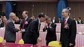 108年5月9日中華電信總經理交接典禮:L1325885.JPG