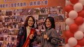 中華電信工會108年3月8日星期五舉辦 模範勞工暨優秀會務人員表揚大會:L1322972.JPG