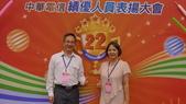 107年7月5日星期四中華電信慶祝22周年績優人員頒獎典禮表揚大會活動:L1296609.JPG