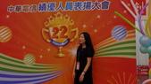 107年7月5日星期四中華電信慶祝22周年績優人員頒獎典禮表揚大會活動:L1296603.JPG