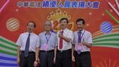 107年7月5日星期四中華電信慶祝22周年績優人員頒獎典禮表揚大會活動:L1296611.JPG