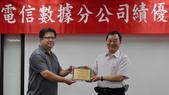 107年6月22日數據分公司表揚傑出績優人員頒獎典禮:L1296483.JPG