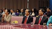 108年5月9日中華電信總經理交接典禮:L1325981.JPG