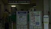 南九州高千穗峽.指宿玉手列車.櫻島渡輪5日~8/21(二):L1124386.JPG