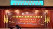中華電信工會108年3月8日星期五舉辦 模範勞工暨優秀會務人員表揚大會:L1322977.JPG