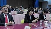 108年5月9日中華電信總經理交接典禮:L1326015.JPG
