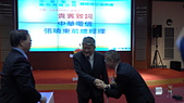 108年5月9日中華電信總經理交接典禮:L1326037.JPG