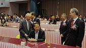 108年5月9日中華電信總經理交接典禮:L1325888.JPG