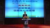 108年5月9日中華電信總經理交接典禮:L1326043.JPG