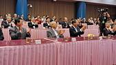108年5月9日中華電信總經理交接典禮:L1325952.JPG