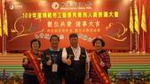 中華電信工會108年3月8日星期五舉辦 模範勞工暨優秀會務人員表揚大會:L1322985.JPG