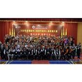 中華電信工會108年3月8日星期五舉辦 模範勞工暨優秀會務人員表揚大會:相簿封面