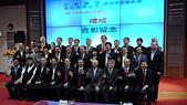 108年5月9日中華電信總經理交接典禮:L1326234.JPG