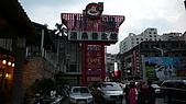 蘭陽樂活林美礁溪傳藝一日遊:L1050072.JPG.jpg