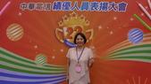 107年7月5日星期四中華電信慶祝22周年績優人員頒獎典禮表揚大會活動:L1296607.JPG