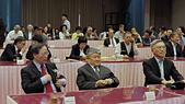 108年5月9日中華電信總經理交接典禮:L1325892.JPG