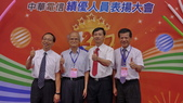 107年7月5日星期四中華電信慶祝22周年績優人員頒獎典禮表揚大會活動:L1296612.JPG
