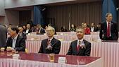 108年5月9日中華電信總經理交接典禮:L1325908.JPG