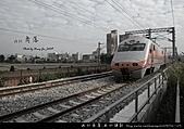 員林鐵路高架化攝影回顧展_2009:J2009-0021.jpg