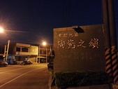 持續延伸的生活:2013.11.23 新竹台北單車行