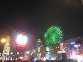 塞唷那啦~2008:IMG_3172.jpg