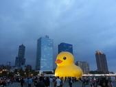 持續延伸的生活:2013.10.17 高雄國賓ES process研討會 with 黃色小鴨