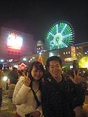 塞唷那啦~2008:IMG_3174.jpg