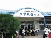 菊島I 還是得說再見!:a (5).jpg
