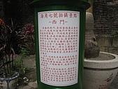 脫心酸、笑內傷之小琉球+墾丁:t (6).jpg