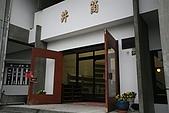 980425_黑部立山 礪波飯店:IMG_3012.JPG