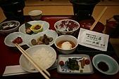 980425_黑部立山 礪波飯店:IMG_3014.JPG