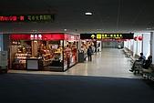 980423_機場 東急飯店:IMG_2614.JPG