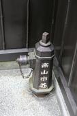 980424_拉麵工廠 高山陣地 上高地 筒井飯店:IMG_2772.JPG