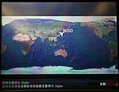 980423_機場 東急飯店:IMG_2667.JPG