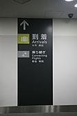 980423_機場 東急飯店:IMG_2673.jpg