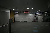 980423_機場 東急飯店:IMG_2679.JPG