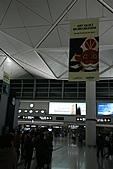 980423_機場 東急飯店:IMG_2682.JPG