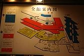 980427_東尋坊 名古屋城:IMG_4361.JPG