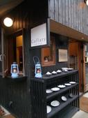日本九州 02.25.2012:一角